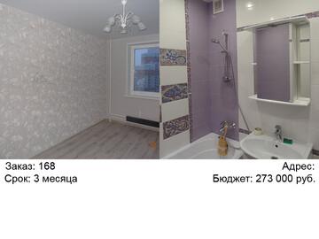 Обьявления о ремонте квартир в москве