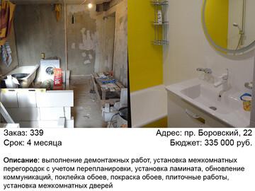 Доска объявлений Москва и Московская область - товары и