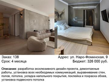 Типовой жилой дом серии 1605-АМ/9,1605-АМ/12 планировки
