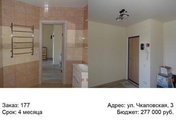 Ремонт в новостройке - цена с материалом в Ростове-на-Дону